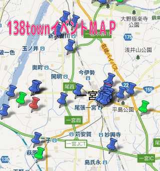 138eventMAP