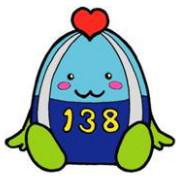 138リバーサイドフェスティバル