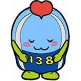 お知らせ~国登録有形文化財「墨会館」 集会室の利用・見学の申し込みを受け付け開始~