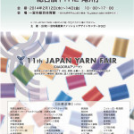 11th JAPAN YARN FAIR