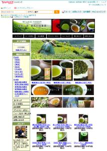 尾張一宮 お茶の福壽園 ヤフー店