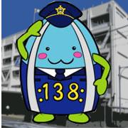 ichiminpolice