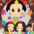 一宮市イベント情報:~びさいまつり 2015 みんなで楽しむ 衣・食・遊~